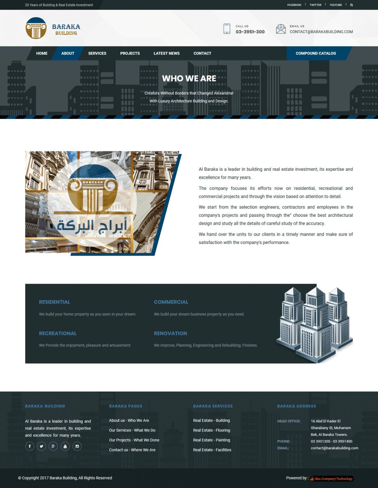 تصميم مواقع   تصميم موقع شركة   تصميم موقع الكتروني