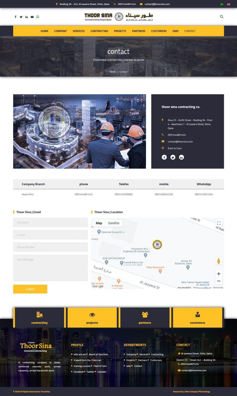 تصميم موقع | تصميم موقع شركة | تصميم موقع الكتروني
