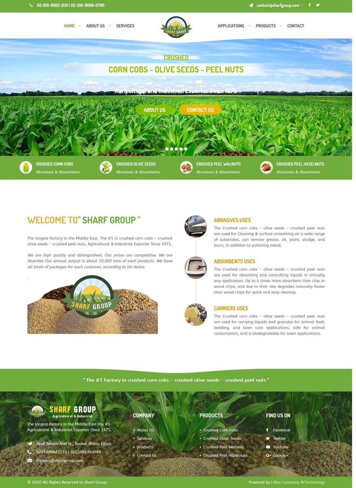 تصميم مواقع | تصميم موقع شركة | تصميم موقع الكتروني